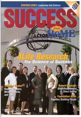 4ไล้ฟ์ นิตยสาร Success from Home